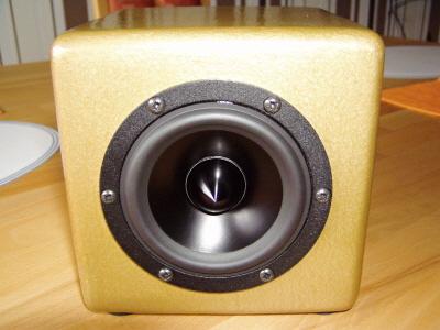 MicroCube V2 019  400x300